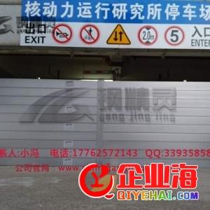 湖北加厚地下车库挡水板 不锈钢挡水板 地下室挡水板-- 钢精灵智能科技(武汉)有限公司