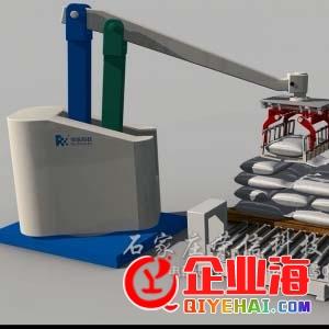 石家庄荣信rx码垛机器人-- 石家庄荣信科技有限公司
