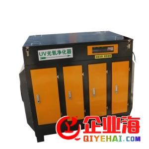 光氧催化设备_UV废气光解设备_有机废气光解设备-- 泊头市美航环保设备有限公司