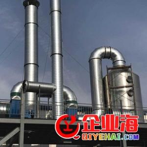 宜春废气处理厂家|报价|江西贾斯汀环保|工业气处理设备-- 江西贾斯汀环保科技有限公司