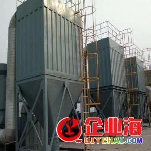 南昌布袋除尘器|江西|脉冲式布袋除尘设备厂家|江西贾斯汀环保-- 江西贾斯汀环保科技有限公司