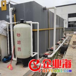 宜春制药废水处理工程|厂家|江西贾斯汀环保|污水处理设备-- 江西贾斯汀环保科技有限公司