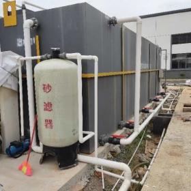 宜春制药废水处理工程|厂家|江西贾斯