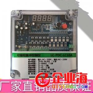 供应脉冲控制仪_离线式脉冲控制仪_可编程30路控制仪厂家-- 泊头市美航环保设备有限公司