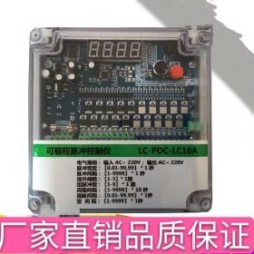 供应脉冲控制仪_离线式脉冲控制仪_可
