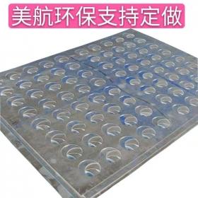 圆形多孔板_除尘筛板_除尘器花板_多