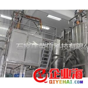 食品行业自动配料系统-- 石家庄荣信科技有限公司