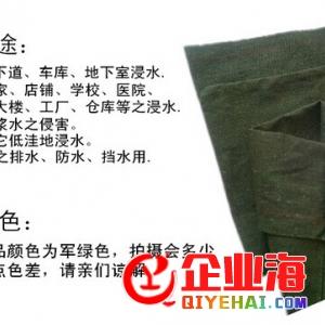 在南宁有没有帆布沙袋卖抗洪沙袋优惠价-- 南宁市明武交通设施有限公司营业部