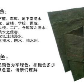 在南宁有没有帆布沙袋卖抗洪沙袋优惠