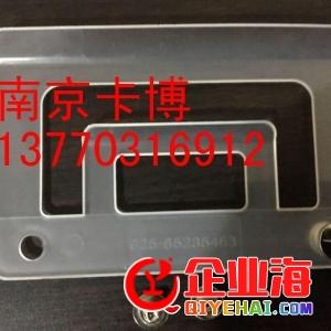 環球牌周轉箱看板夾,標牌-南京卡博13770316912-- 南京卡博倉儲設備有限公司