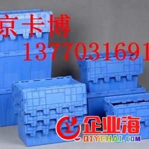 环球牌PP塑料折叠周转箱-南京卡博13770316912-- 南京卡博仓储设备有限公司