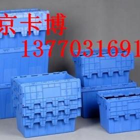 环球牌PP塑料折叠周转箱-南京卡博137