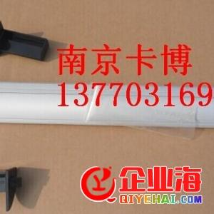 自锁金属铝拉手-南京卡博13770316912-- 南京卡博仓储设备有限公司