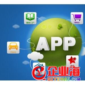 湖南中安云城软件开发方式-- 长沙中安云城电子商务有限公司