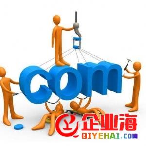 长沙企业建站公司哪家好-- 长沙中安云城电子商务有限公司
