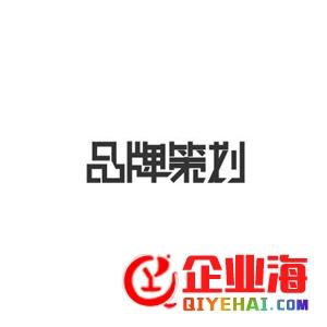 湖南长沙公司logo设计与策划-- 长沙中安云城电子商务有限公司