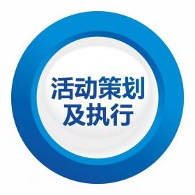 湖南活动策划公司哪家好?